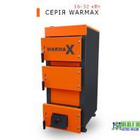 Котел твердопаливний Warmhaus Warmline 27 кВт