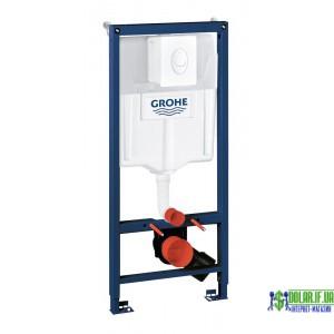 Інсталяція GROHE Rapid SL 38722001