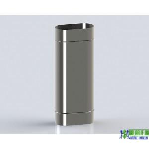 Труба овальна Versia Lux 0,6мм 100х200 L=0,5м