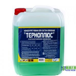 Концентрат рідини для систем опалення «Термо-плюс» (з антикорозійними добавками) 10л
