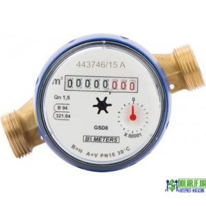 Лічильник для холодної води BMeters GSD8 1/2 CW 1.5 110
