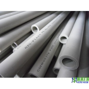 Труба поліпропіленова композитна ASG-Plast d63