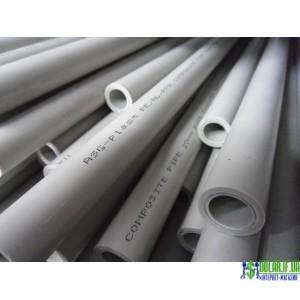 Труба поліпропіленова композитна ASG-Plast  d20