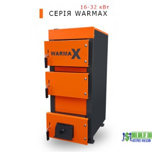 Котел твердопаливний Warmhaus Warmax 21 кВт